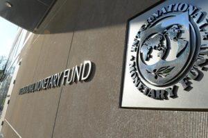 Сотрудничество c МВФ провалилось по вине власти - экономист